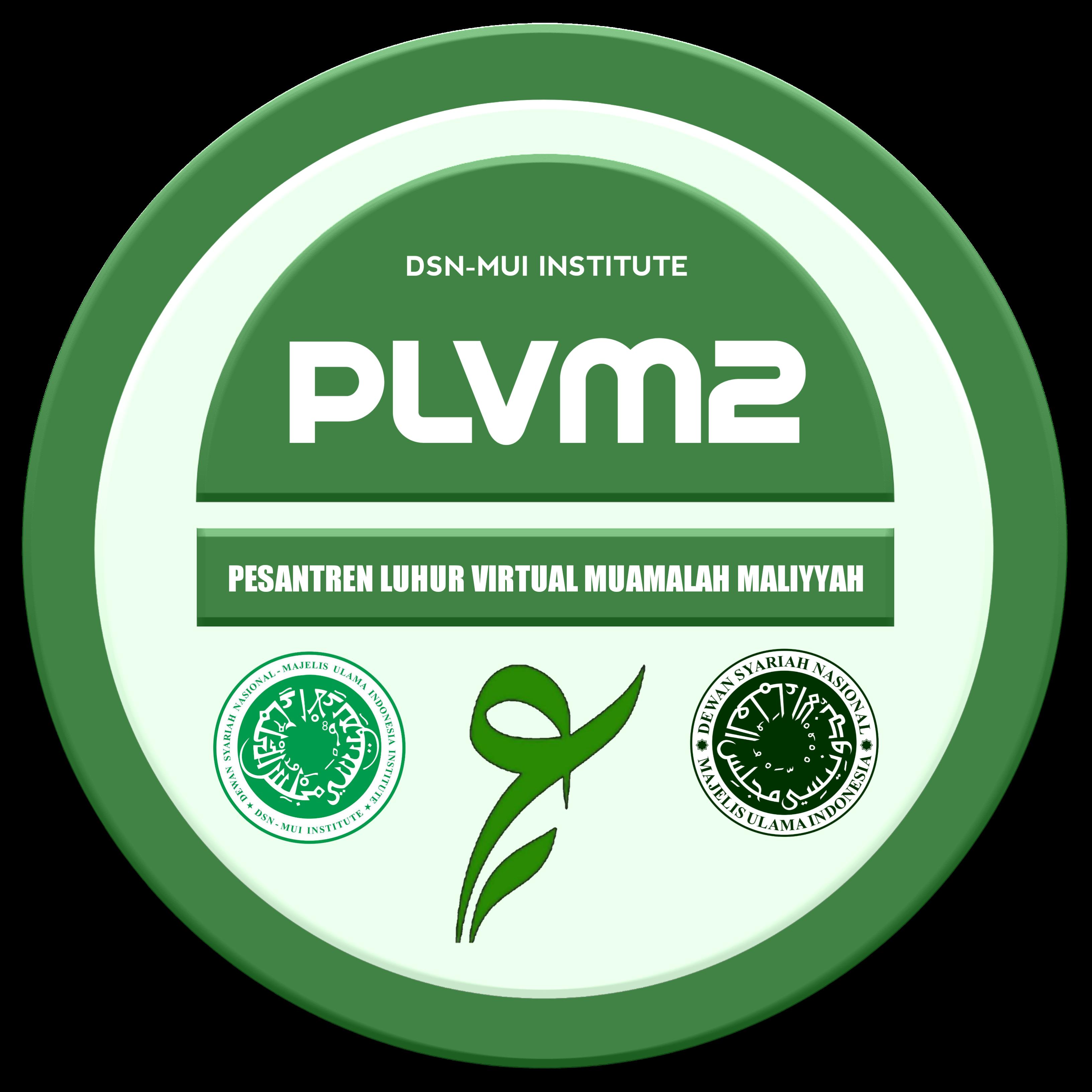 logo Pesantren Muamalah Maliyah
